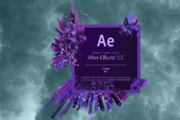 Mac安装Adobe After Effects CC 12.0升级到12.2.1