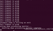 ROS中使用uvc_camera时select timeout in grab问题汇总解决