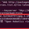 详细介绍如何在ubuntu20.04中安装ROS系统,以及安装过程中出现的常见错误的解决方法,填坑!!!