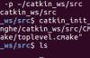ubuntu16.04下ROS操作系统学习笔记(三 / 一)ROS基础-工作空间