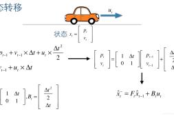 移动机器人技术(7) — 卡尔曼滤波原理与仿真