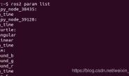 [ros2学习]-CLI Tools – 了解ROS 2参数(parameters)
