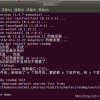 rosdep init ROS安装问题解决方案