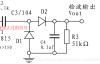 NXP恩智浦智能车四轮组– 2.电磁检波电路、运放模块原理图