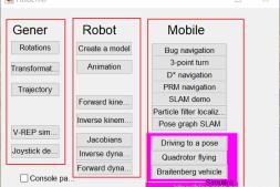 工业机器人(4)– Matlab Robot Toolbox运动学正、逆解