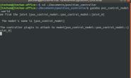 【ROS-Gazebo】仿真插件编写教程(2)——编写位置控制插件