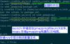 3.在STDR仿真器中使用gmapping构建2D栅格地图